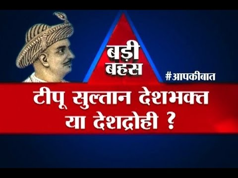 Big Debate: Tipu Sultan, a patriot or a traitor?