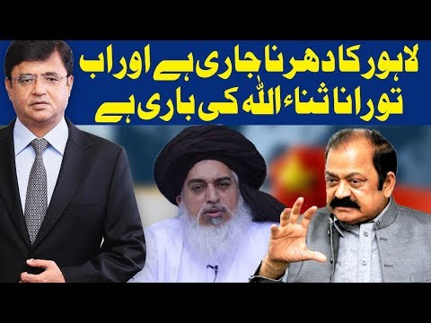 Dunya Kamran Khan Ke Sath - 28 November 2017 - Dunya News
