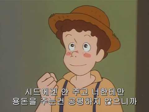 トム・ソーヤーの冒険 26話「子役のリゼット」