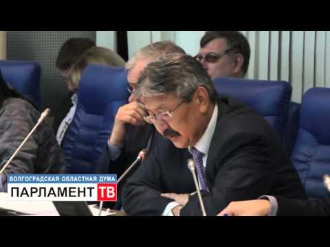 Бюджетный комитет согласовал концепцию бюджета региона 2016-2018 (А.Дорждеев)