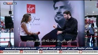 """سامي يوسف ضيف """"صباح الفن"""" على سكاي نيوز عربية"""