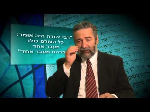 Historia De Israel - Abraham El Hebreo