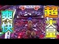 【超爽快】鬼の大量5000枚バカ入れがヤバすぎたwww【メダルゲーム】