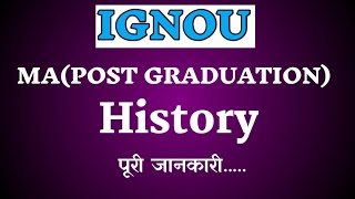 MA FROM IGNOU IN HISTORY 2020