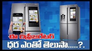 Samsung Launches Family Hub, the Next Generation Refrigerator | Eye Tv