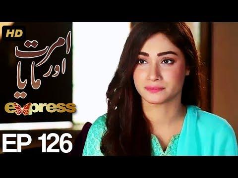 Amrit Aur Maya - Episode 126 - Express Entertainment
