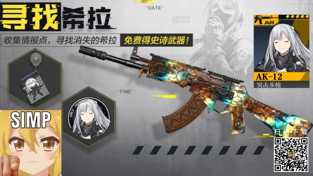 This sexy KN-44 turns me on