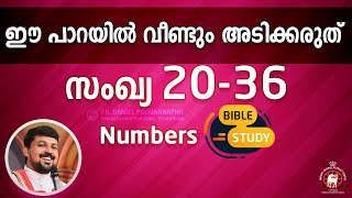 NUMBERS 20-36. MUST WATCH