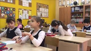 Фрагмент урока математики в начальной школе. Учитель Романенкова Наталья Николаевна.
