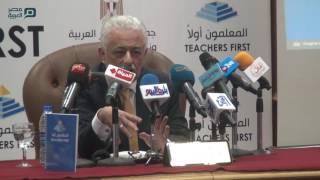 مصر العربية | شاهد رأي وزير التعليم في عدم سعادة المصريين