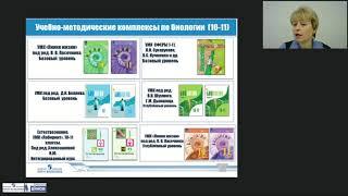 Формирование и развитие учебной самостоятельности на уроках биологии