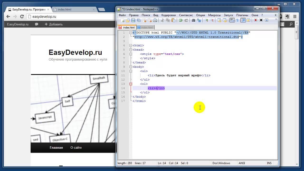 Как сделать курсив в html фото 173