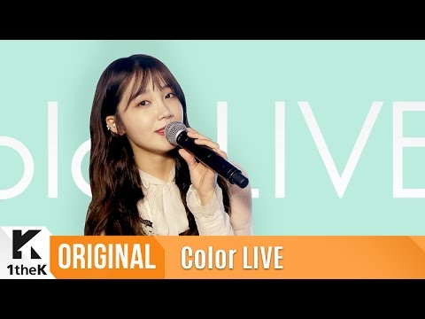 Color LIVE(컬러라이브): Jeong Eun Ji(정은지)_The Spring(너란 봄)(Feat. Hareem(하림))