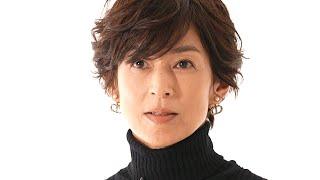 鈴木保奈美がパリ・コレの…「ファッションを大人のもとに戻したい」