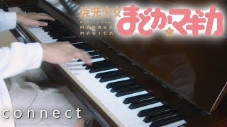 ClariS - Connect 「コネクト」【ピアノ】[Dimainkan di Piano]