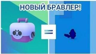 ШОК ВЫПАЛ КАРЛ