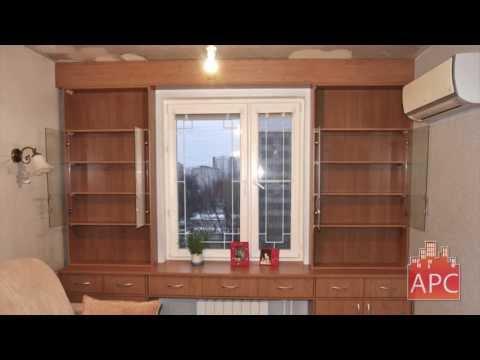 Письменный стол и встроенный в шкаф на заказ