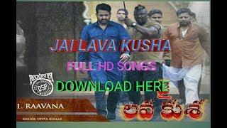 Jai lava kusha mp3 songs    Download here