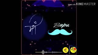 I love you bebe bapu new love status RAVI NAYAK 29 RS
