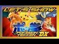 Let's Play Pokemon Tekken Part 5: Kämpfe in der Blauen Liga