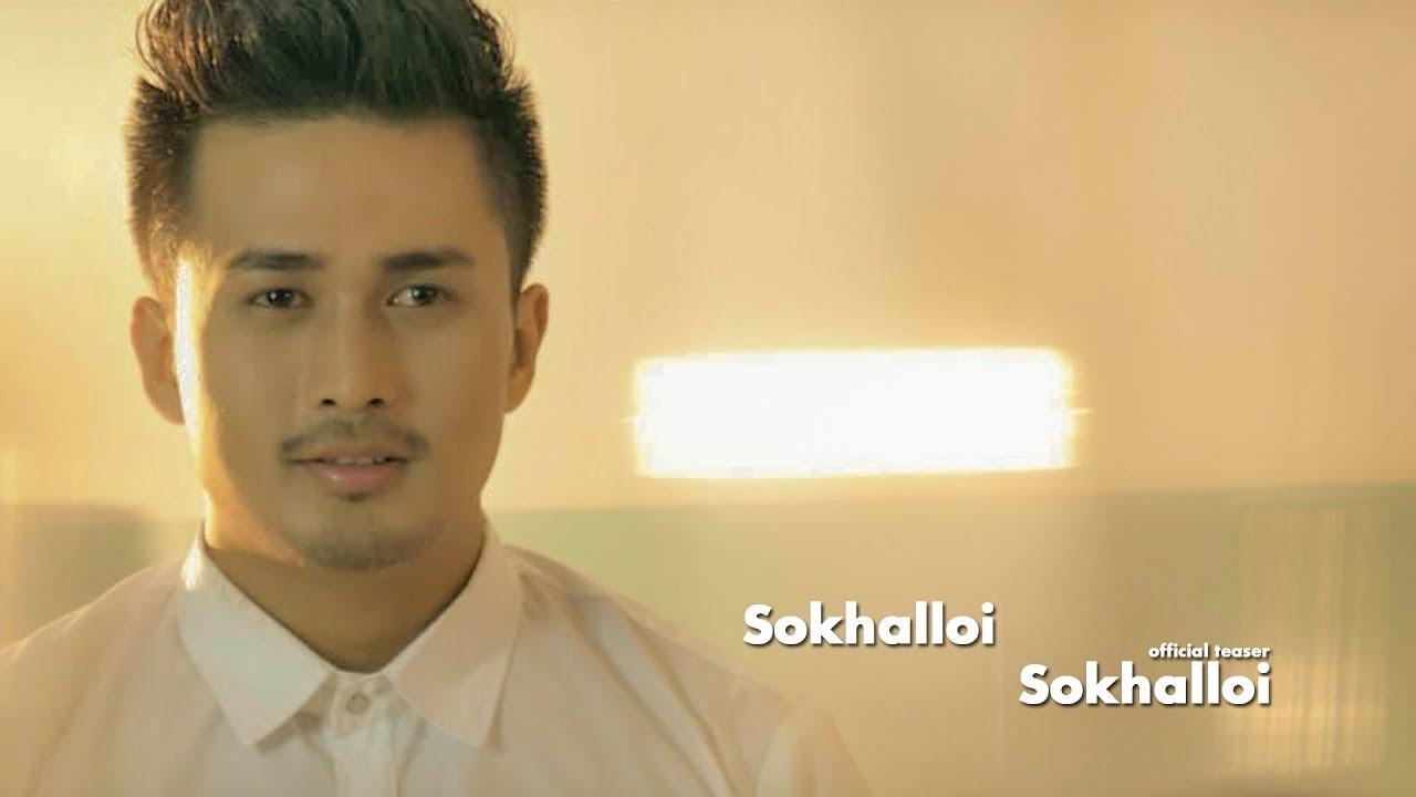 Sokhalloi Sokhalloi  -  Official Song Teaser Release #1