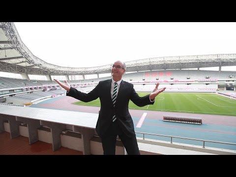 Inside Shanghai Stadium