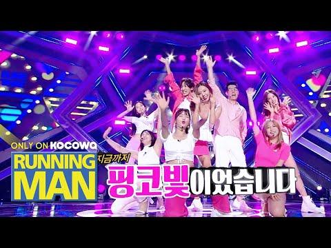 """""""Party"""" By Pink Nose Light (Apink & Ji Seok Jin) [Running Man Ep 468]"""