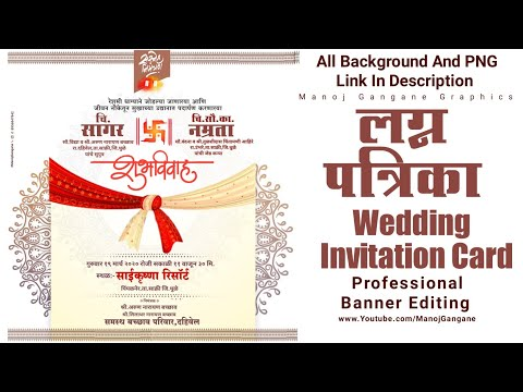 marathi lagna patrika लग नपत र क editing in picsart and plex lab wedding card editing