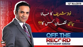 Off The Record | Kashif Abbasi | ARYNews | 12 November 2019