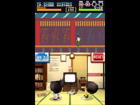 nintendo ds game center cx arino no chousenjou 2. Black Bedroom Furniture Sets. Home Design Ideas