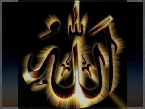 Allah Ke Ghar Se Ramzan-ul-Mubarak -  By Shabbir Kumar