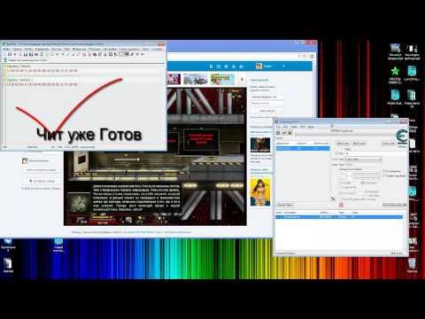 Форум взлом игр ВК