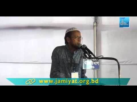 Jamiyat 2016 (আহলেহাদীছ আন্দোলন বাংলাদেশ সম্পর্কে জমিয়তের কিছু মন্তব্য)