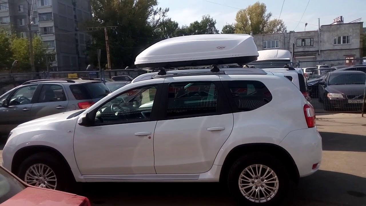 Багажник на крышу шевроле нива купить, 4, авточехлы спб, 3. Чехлы для колёс. Автомобильный бокс, 6, чехлы на рено логан, 5. Багажник на крышу на.