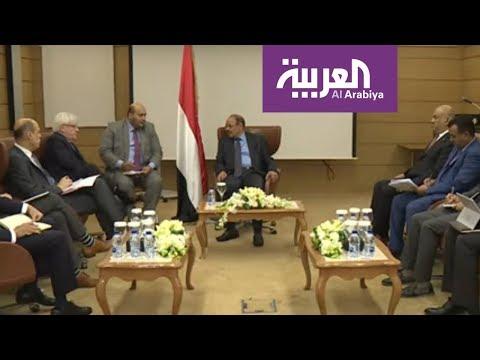 محاولة المبعوث الأممي لانقاذ اتفاق الحديدة  - نشر قبل 1 ساعة