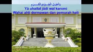 Download Video Ghazal Ya Rasulallah يا رسول الله MP3 3GP MP4