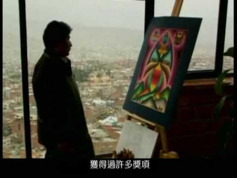 0410 #14 Bolivia Artist