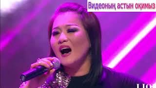 Ақбота Керімбекова - Сенсің