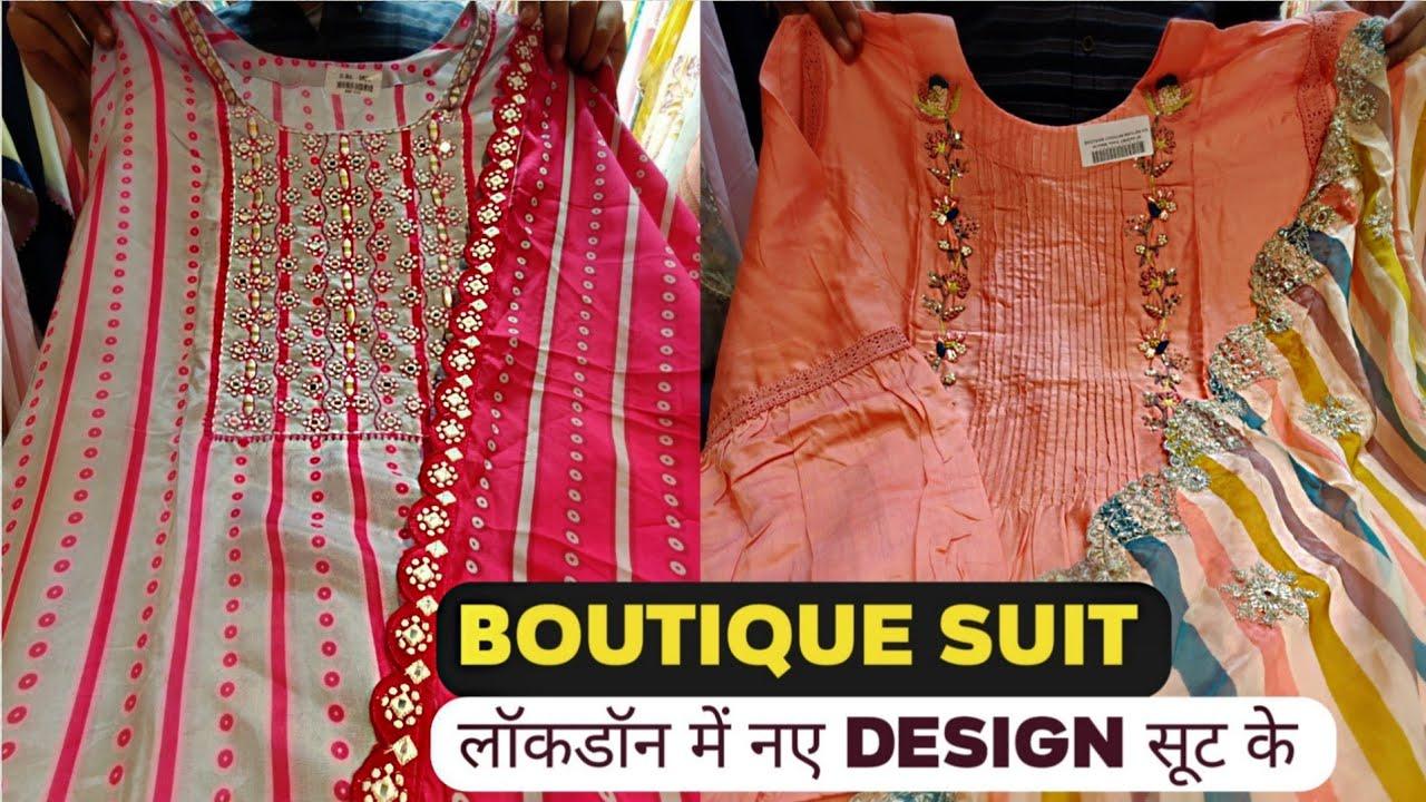 लॉक डाउन में खरीदे फैंसी सूट घर बैठे Ladies Suit Market Fancy Boutique Suit Dupatta