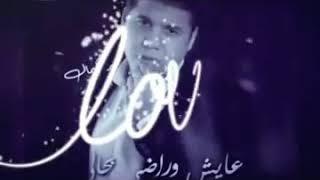 "#حصريا مهرجان "" بنبوني ساقط في نوتيلا "" حسن شاكوش & عمر كمال/ توزيع اسلام ساسو 2020 Sooon"