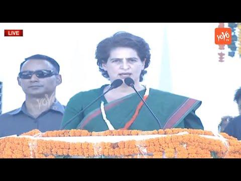 Priyanka Gandhi Vadra Election Speech in Ambala, Haryana | Congress Public Meeting | YOYO TV