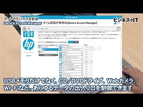 HP EliteDesk 800 G2 SF 製品詳細- デスクトップパソコン | 日本HP