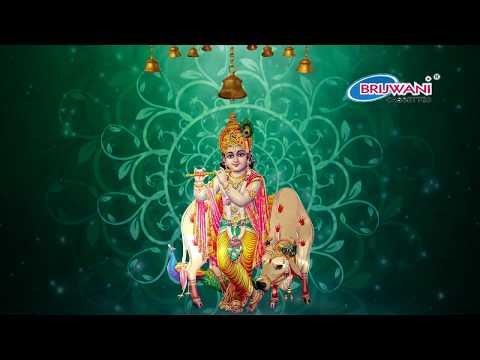 देना हो तो दीजिये जन्म जन्म का साथ | Dena Ho To Dijiye Janam Janam Ka Sath | कृष्ण भजन