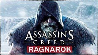 Assassin's Creed: Ragnarok (Kingdom) - ЗАСВЕТИЛСЯ ГЛАВНЫЙ ГЕРОЙ? Разбор артов! (Чудовища, викинги)