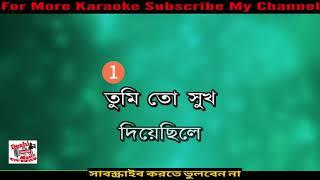 Harano Diner Moto | Mitali | Bangla Karaoke | Deshi Karaoke