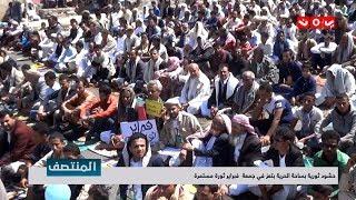 حشود ثورية بساحة الحرية بتعز في جمعة فبراير ثورة مستمرة