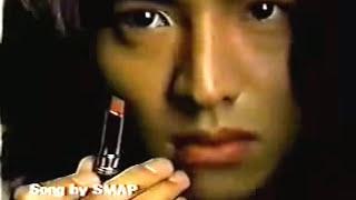1996佳麗寶請木村代言口紅.