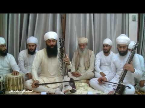 29-01-2013 | Gur Ki Moorat Mann Mein Dhian | Gurbani | Classical |  Kirtan