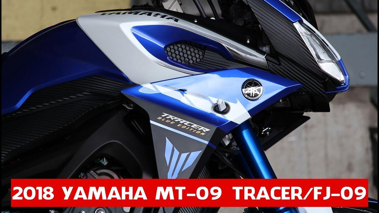 mt 09 tracer blue edition 2018 yamaha mt 09 tracer abs. Black Bedroom Furniture Sets. Home Design Ideas