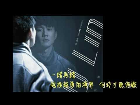 林俊傑JJ LIN Too bad 歌詞 HD